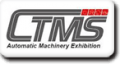 CTMS2018 - Tainan Commercial Times Automatic Machinery Exhibition