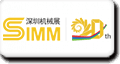 SIMM 2019 – Shenzhen International Machinery Manufacturing Industry Exhibition