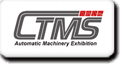 CTMS 2019 – Tainan Commercial Times Automatic Machinery Exhibition