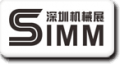SIMM 2018 - Shenzhen International Machinery Manufacturing Industry Exhibition
