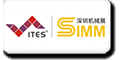 SIMM2020- Shenzhen International Industrial Manufacturing Technology Exhibition