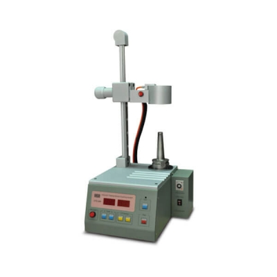 ASR Induction Shrink Machine<br>BT / NT Series