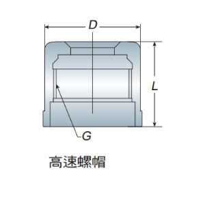 proimages/product/tool-holder/th-1/th-1-55-2-t.jpg